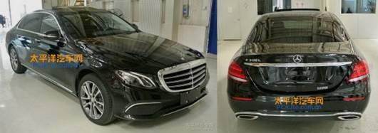 Mercedes-Benz E 300L