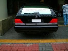 Mercedes-benz S73T